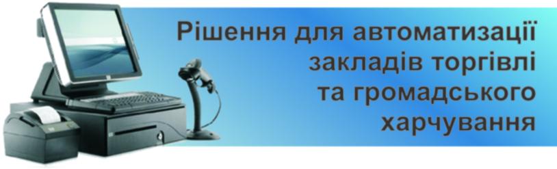 Автоматизація